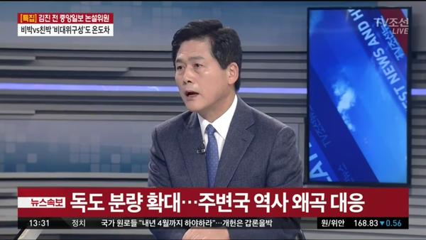 박근혜의 올가미