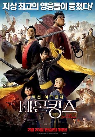 2016년 영화일기-11월(스윙 보트~내부자들)