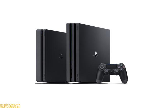 PS4 전세계 누적 실제 판매대수가 5천만대를 넘어..