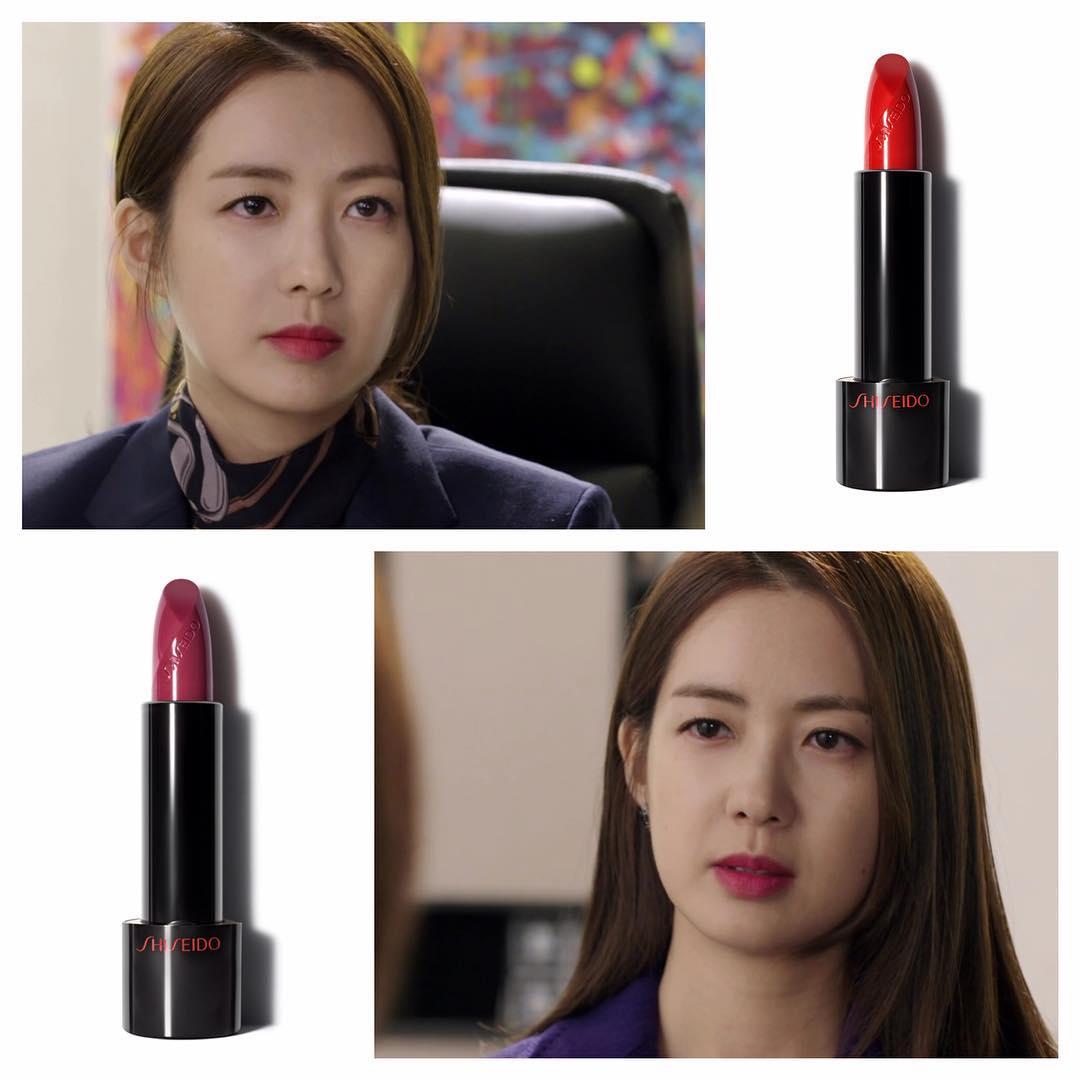 이요원 시세이도 립스틱
