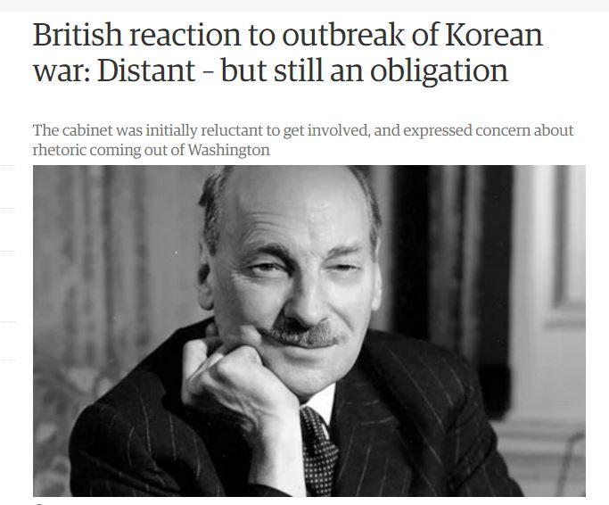 한국전쟁 발발에 대한 영국정부의 입장은?
