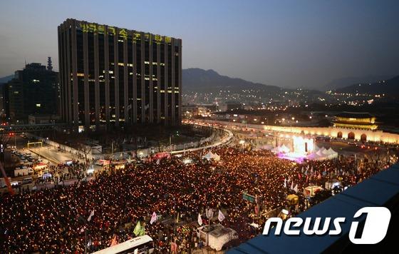 광화문 9차 촛불집회