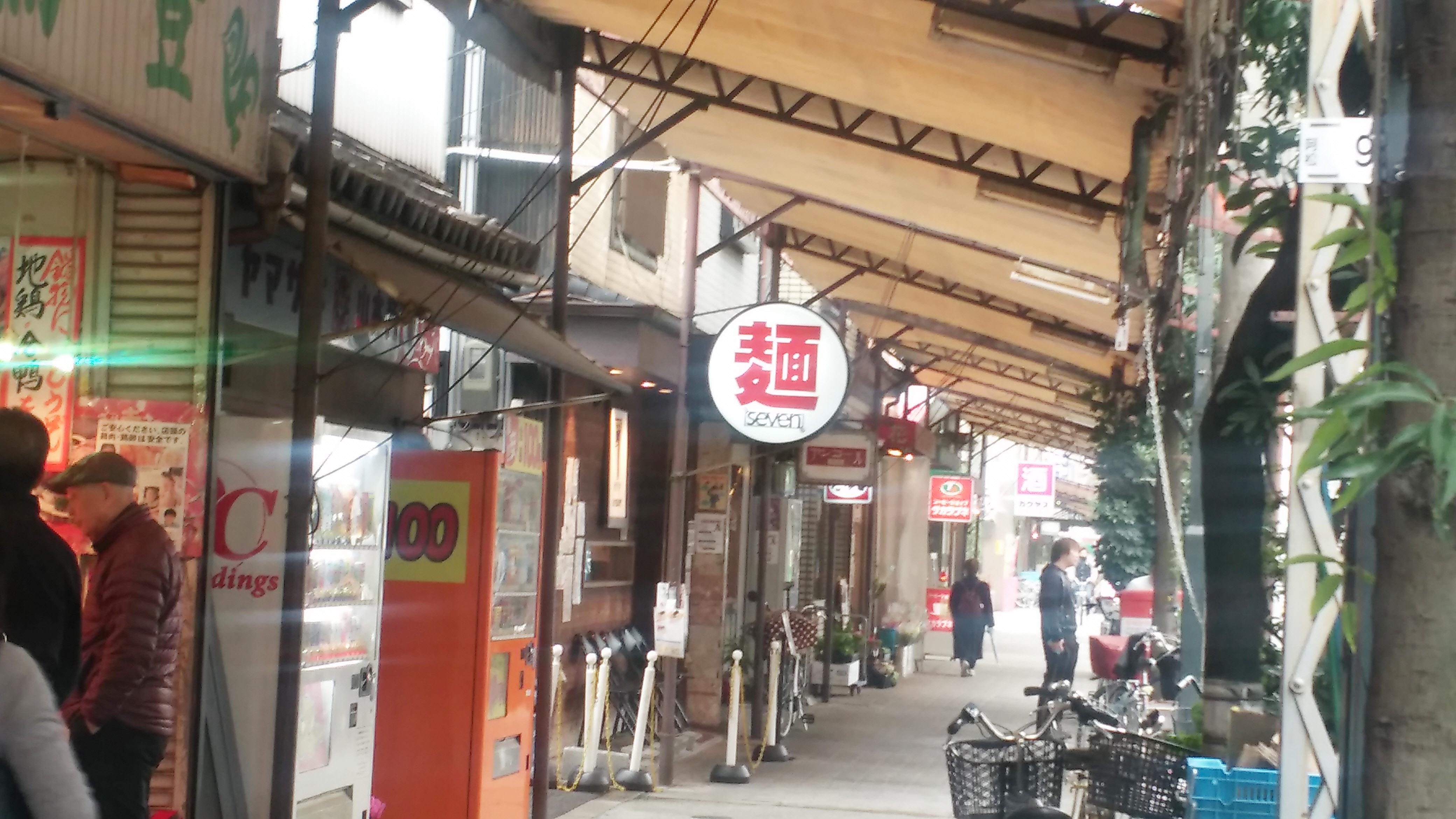 [텐노지/라멘] 농후어개소바(濃厚魚介そば) -..