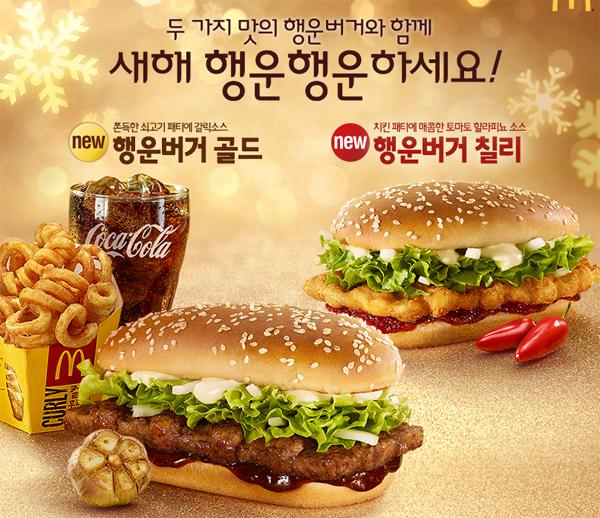2017.1.3. 새해 행운행운하세요~! 2016~2017 시즌 기..