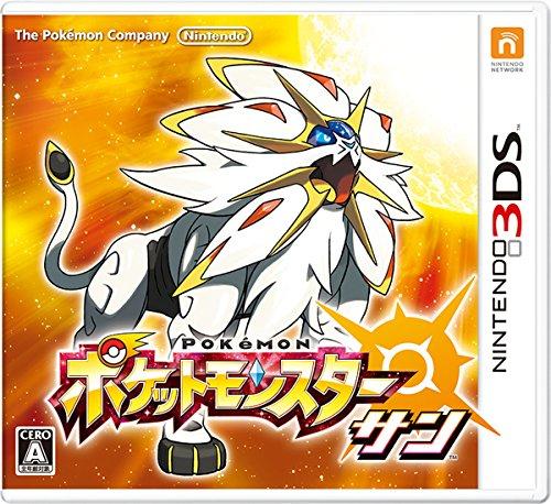 12월 26일 ~ 17년 1월 1일 일본 게임기&게임 소프트 ..