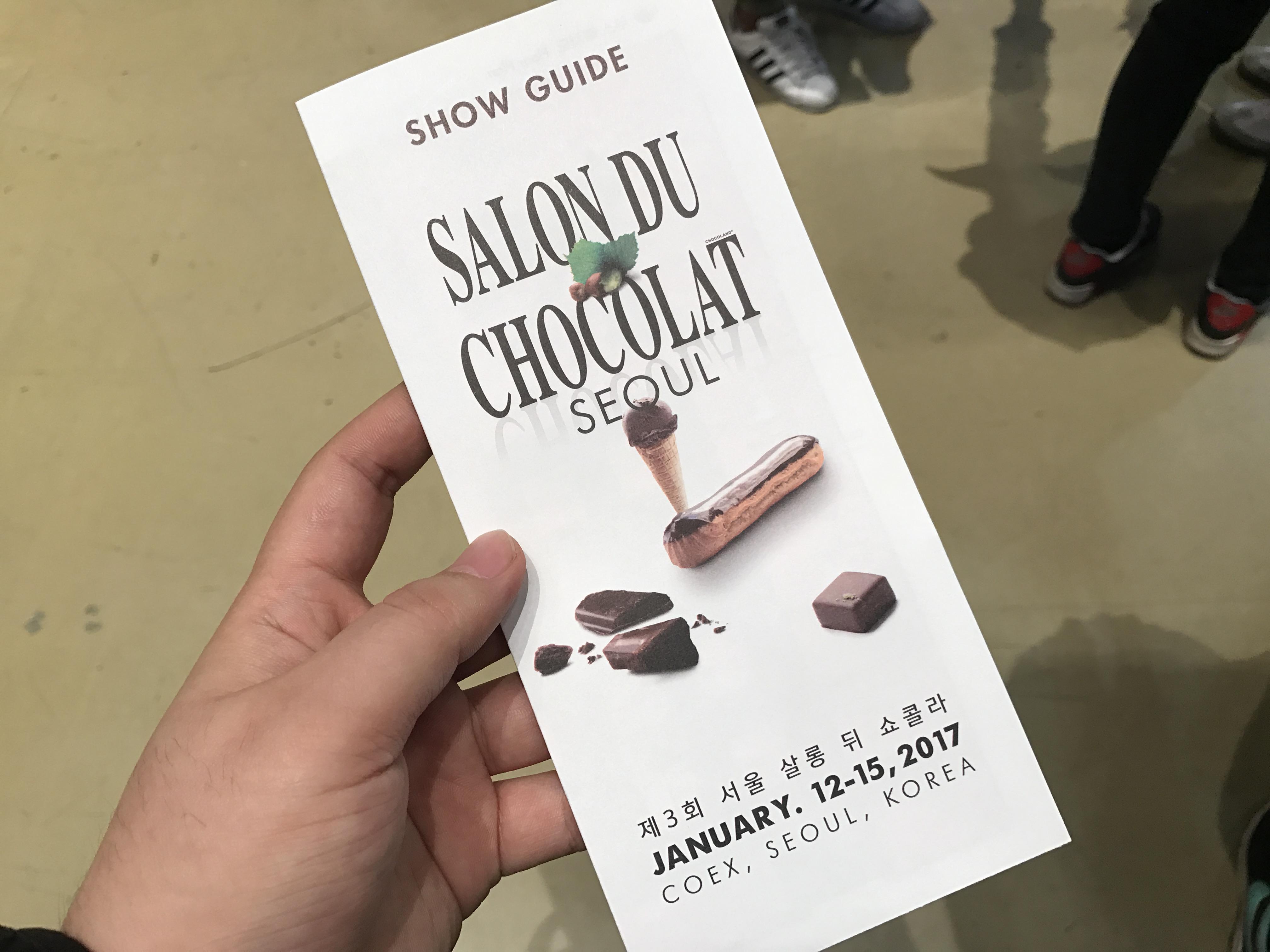 SALON DU CHOCOLAT SEOUL 행사에 처음 가..