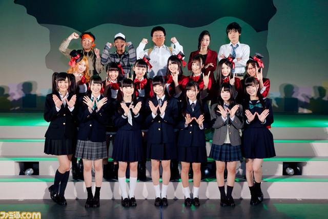 WUG 첫 무대 작품 개막, 2017년 1월 19일부터 22일까지