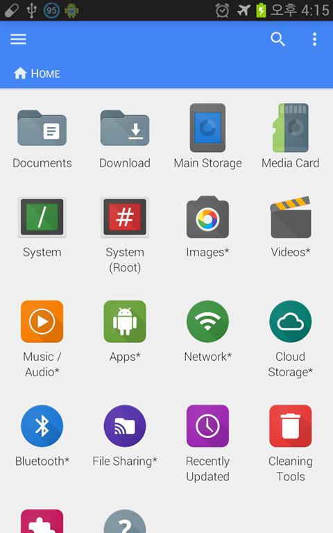 안드로이드 파일관리 FX 탐색기 앱, File Explorer