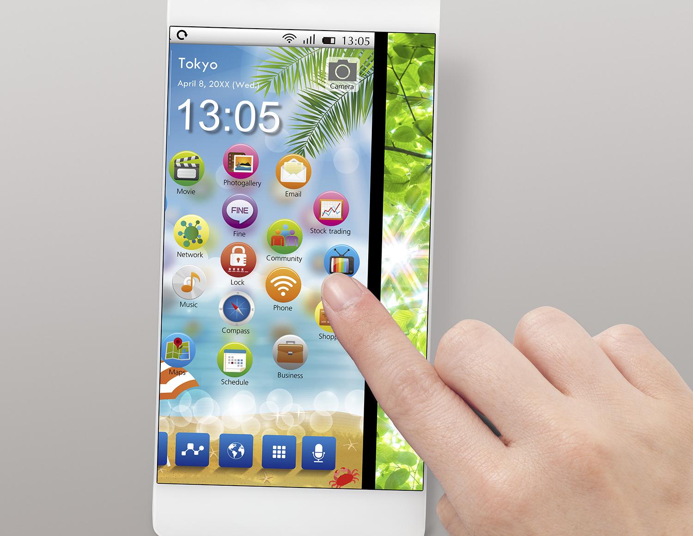 저팬 디스플레이 새로운 스마트폰용 5인치 패널을 ..