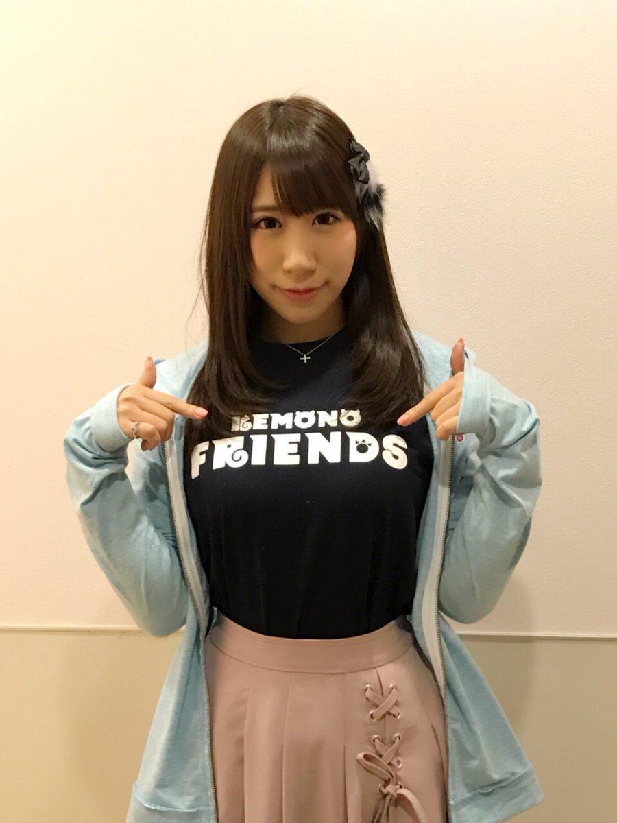 성우 오노 사키의 사진, '동물 친구들' 티셔츠를 소..