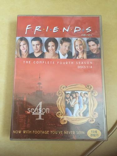 """""""프렌즈"""" 시즌 4 DVD를 질렀습니다."""
