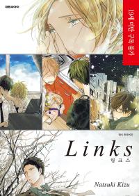키즈 나츠키(Kizu Natsuki) - Links(2013), G..
