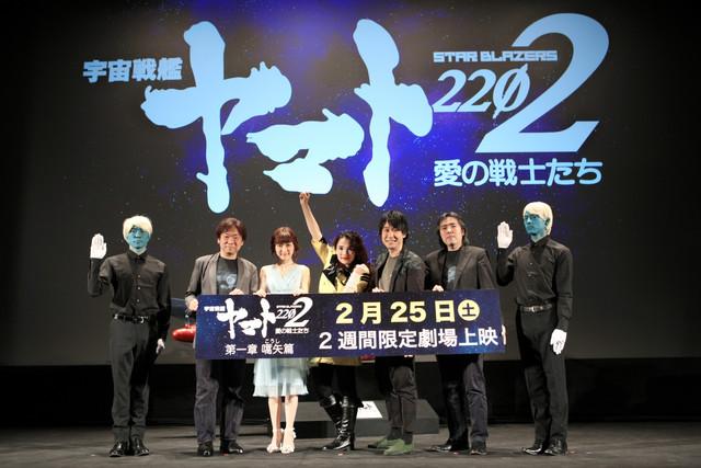 우주전함 야마토 2202 제 1장 완성 피로 상영회 사진