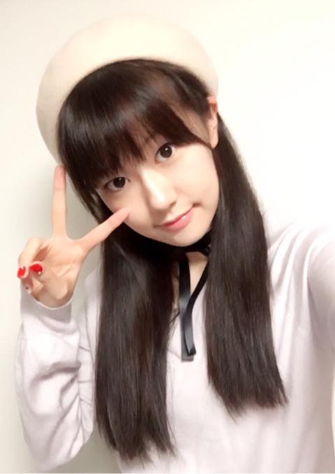 성우 미사와 사치카의 블로그에 올라온 사진, 머리를..