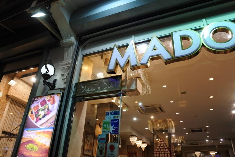 [터키여행] 탁심광장 마도 MADO 돈두르마 터키..