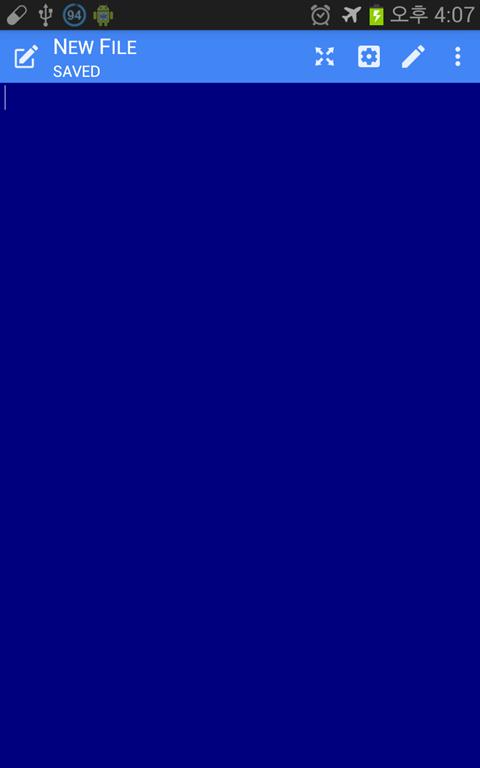 안드로이드 FX 텍스트 에디터 앱
