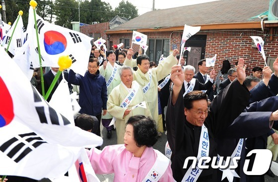 2017년 삼일절 기념 3.1 만세운동 재현 행사