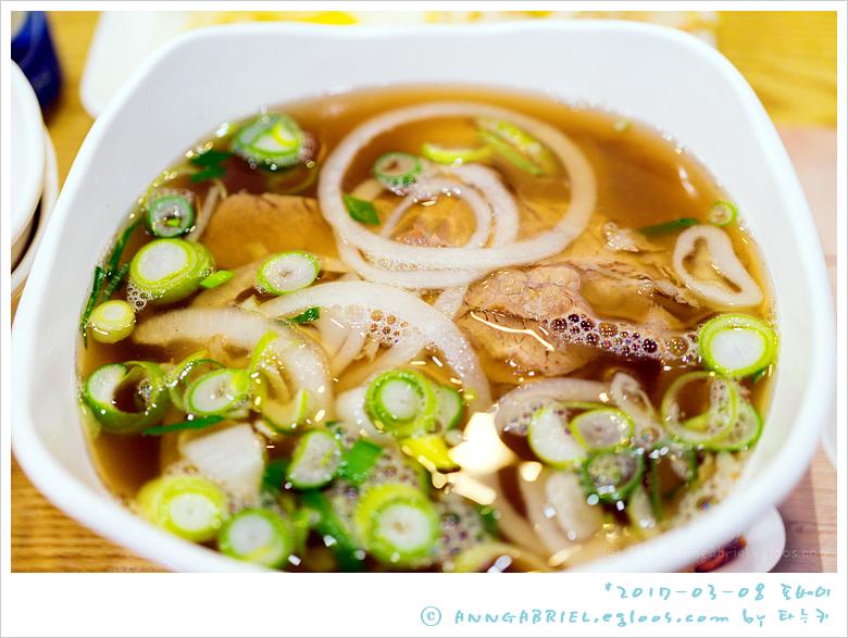 [포베이] 푸짐한 쌀국수와 하노이 볶음밥+썸머..