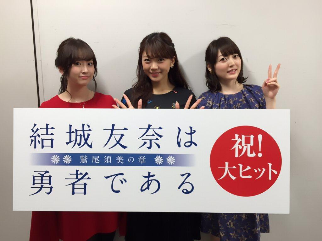 성우 하나모리 유미리, 미모리 스즈코, 하나자와..