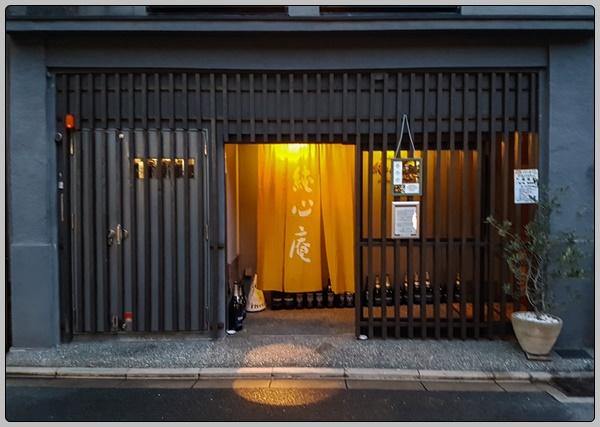 교토 일본인들이 주로 찾는 식당에서 스테이크 코스를