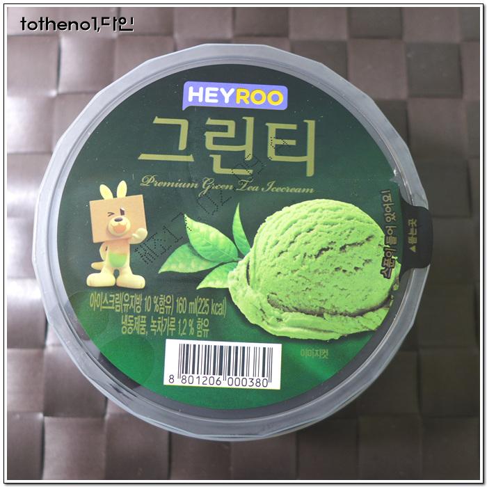 그린티 아이스크림[CU]