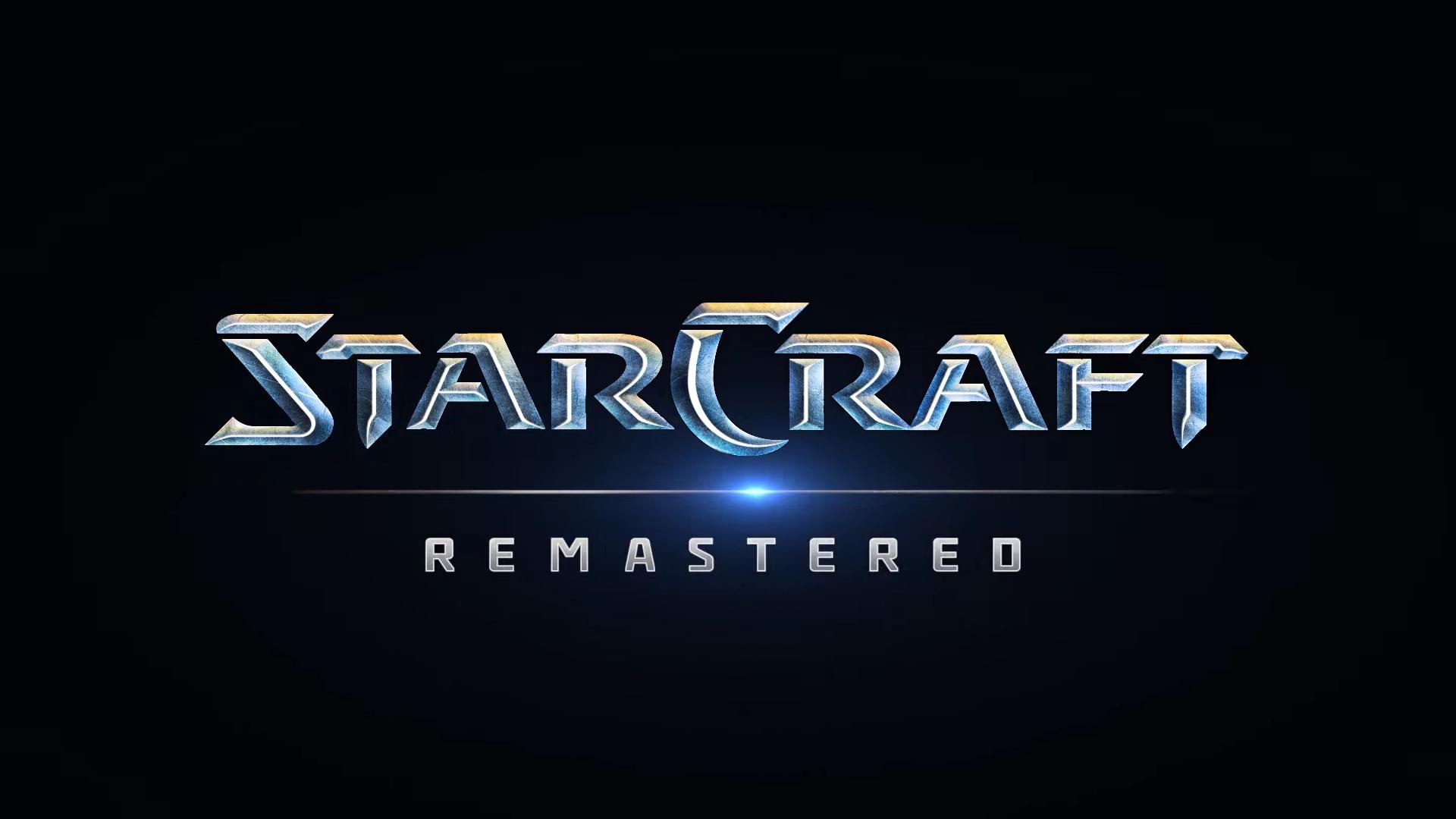 스타크래프트1 1.18패치 이후 무료 전환!!