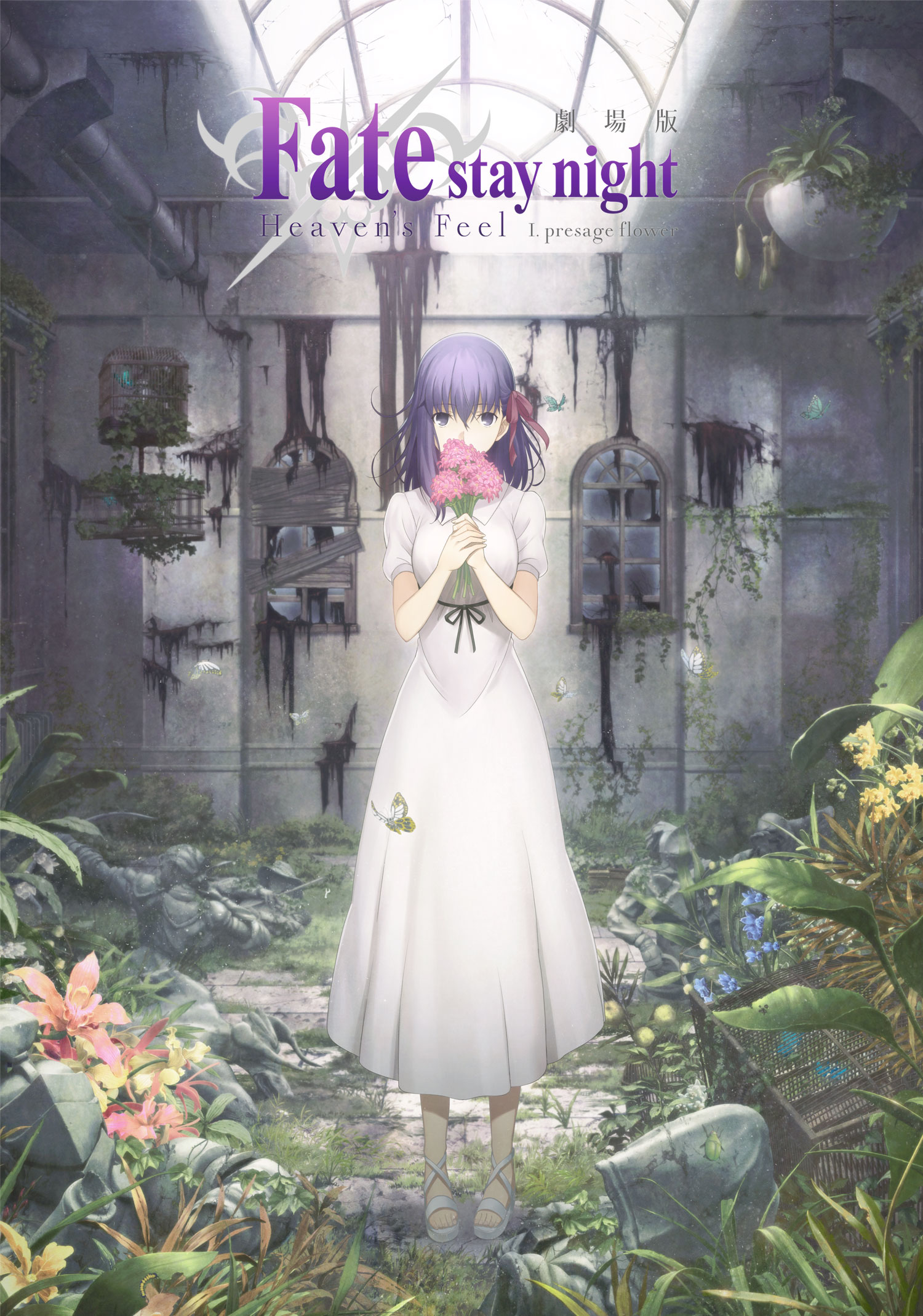 Fate/stay night [Heaven's Feel] presage f..