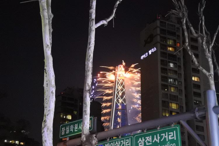 제2롯데월드 불꽃놀이 (롯데월드타워 불꽃축제)