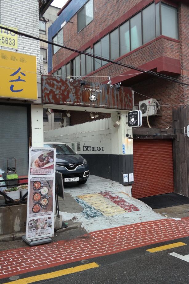 [홍대] 루블랑 - 스테이크/프랑스 정식, 카페 장쌤