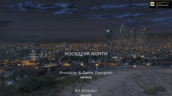 [PC] GTA5 (그랜드 테프트 오토 V) 엔딩 후기..
