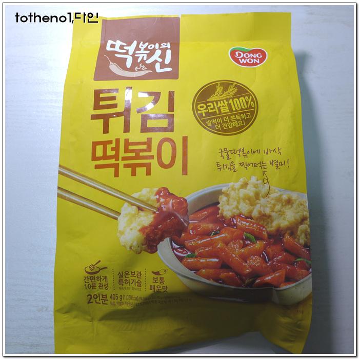 떡볶이의 신 튀김 떡볶이[동원]