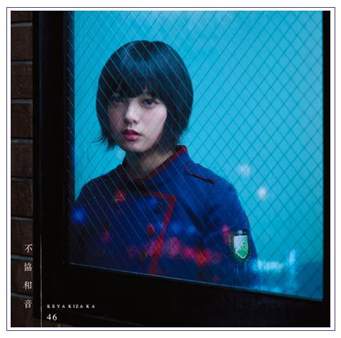 케야키카자46, 싱글 데뷔 이후 4작품 연속 선두에 첫..