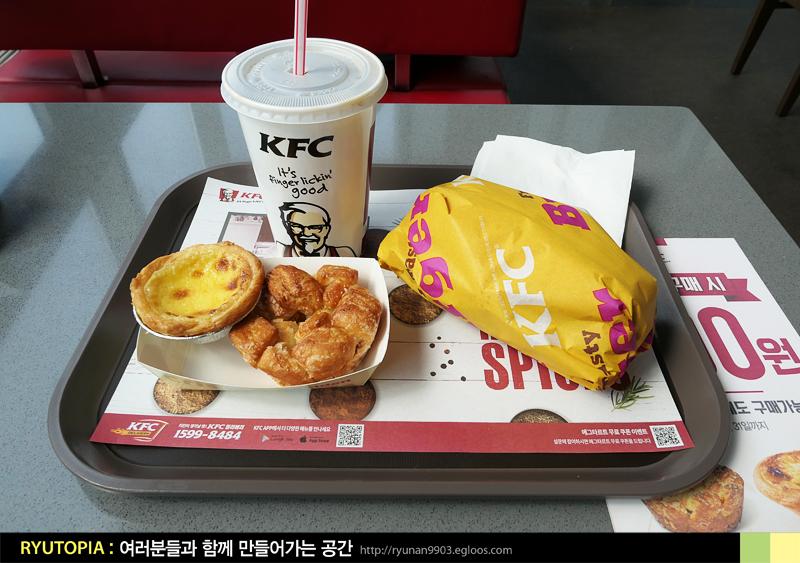 2017.4.11. 골드 롱 통살버거 (KFC) + 리치테..