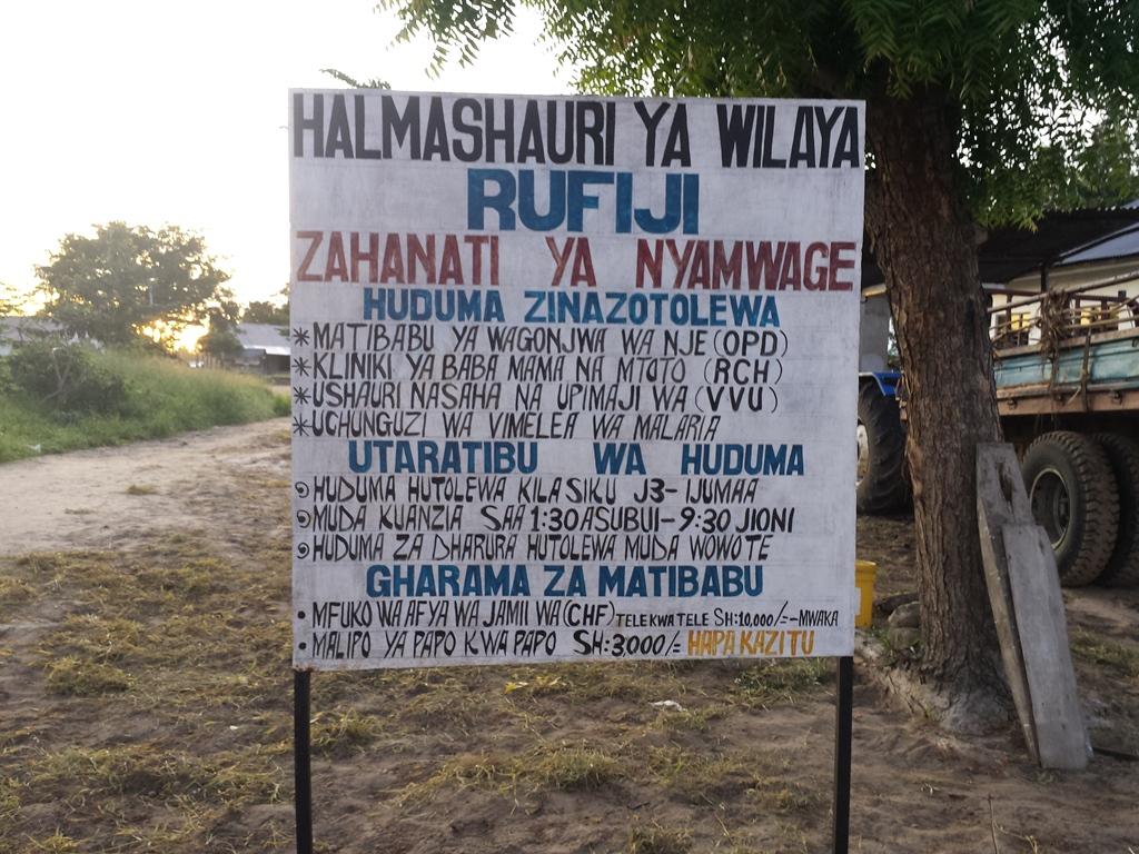 [탄자니아] 아침에 본 냐므와게(Nyamwage)..