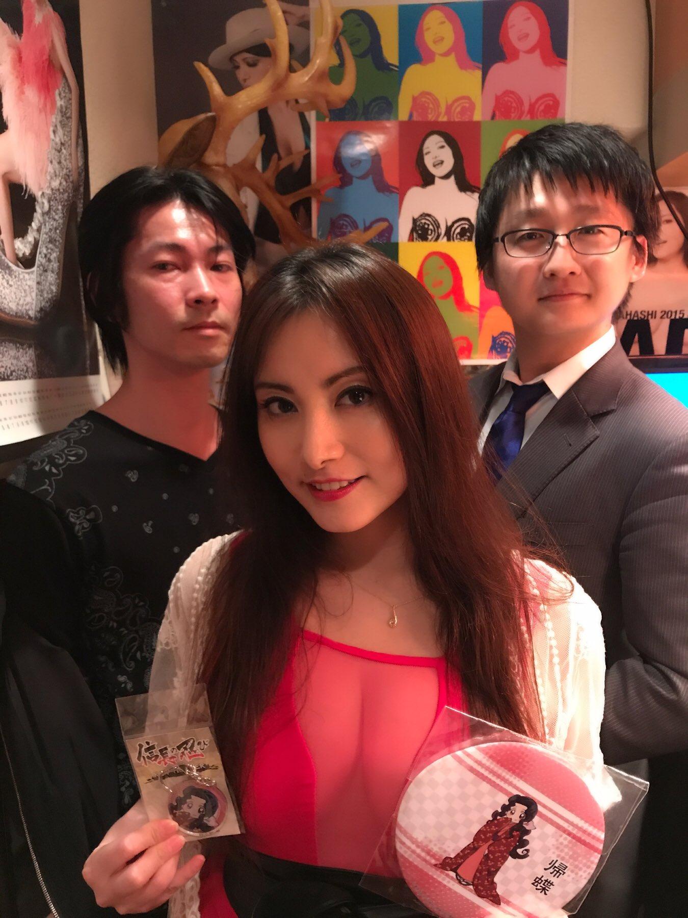 성우 다카하시 치아키씨의 트위터에 올라온 사진, ..