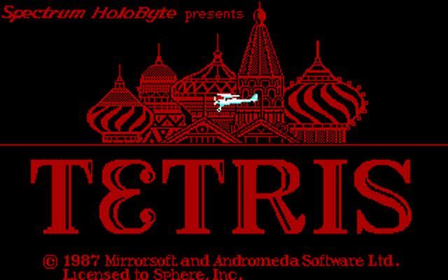 [DOS] 테트리스 (Tetris.1987)