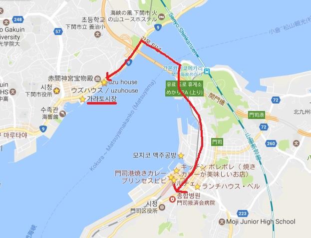 시모노세키에서 자전거 타기