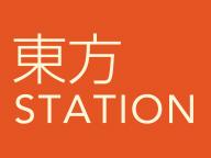 오늘(5/6) 5시부터 동방 스테이션 #1 예대제 직전 ..