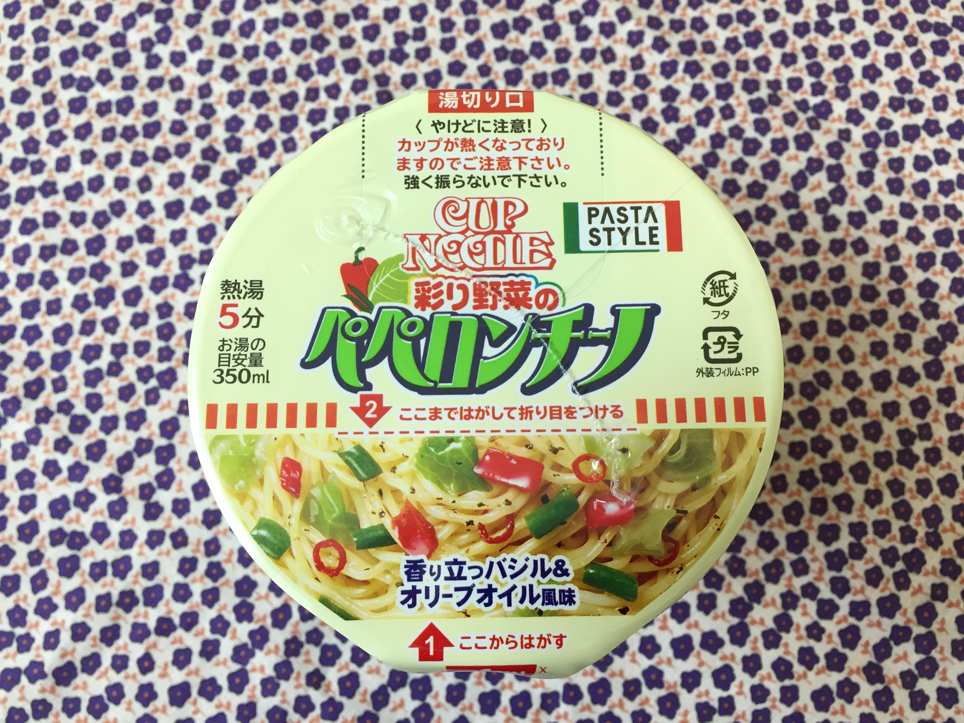 [닛신] CUP NOODLE 彩り野菜のペペロンチーノ