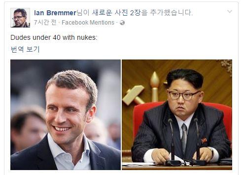 """김정은, """"프랑스 마크롱이 젊다한들..."""" ㅠ"""