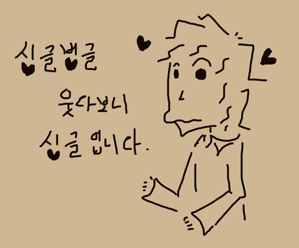 하루한장 237