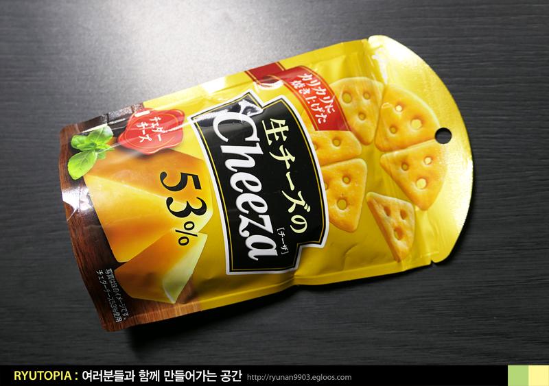 2017.5.23. 생 치즈의 치짜 53% (生チーズの Chee..