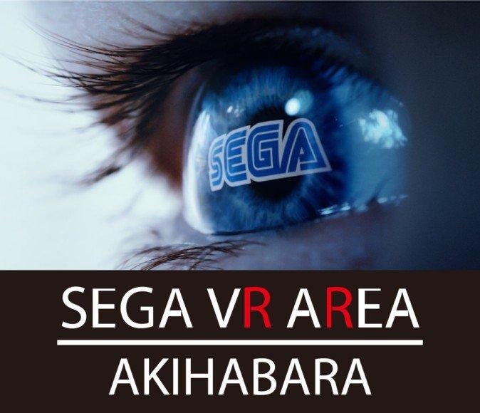 세가, 5월 31일 아키하바라에 세가 VR 에이리어 오..