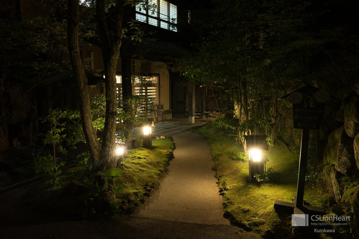 (2) 호텔 예약 사이트에서 료칸 예약하기