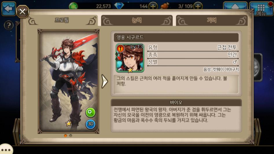 어떤 게임의 번역수준!!!
