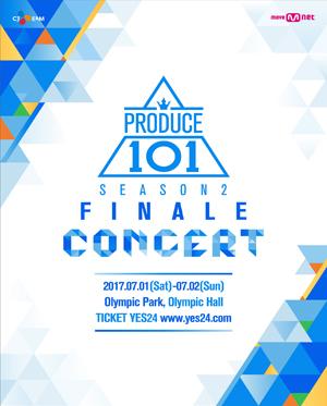 ☆프로듀스101 콘서트 양도 구함☆