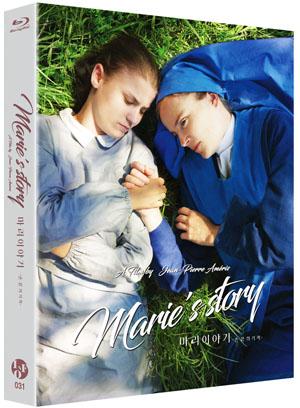 """""""마리 이야기: 손끝의 기적"""" 이라는 작품이 블루레이.."""