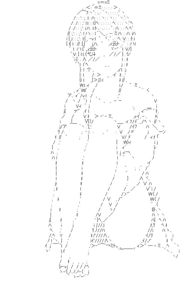 [신데마스]미후네 미유 003