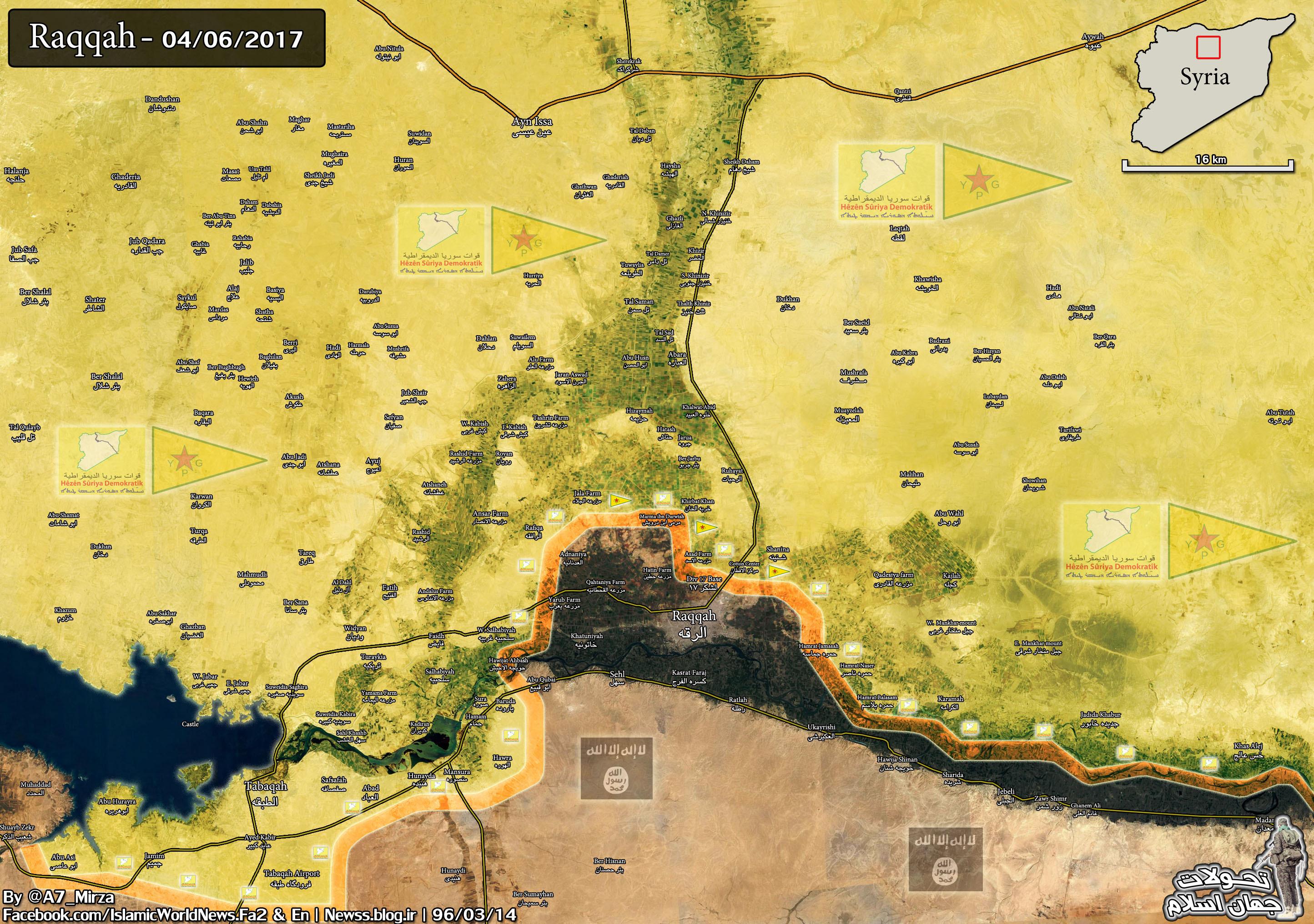 IS 이슬람국가 수도 라카 공세 임박