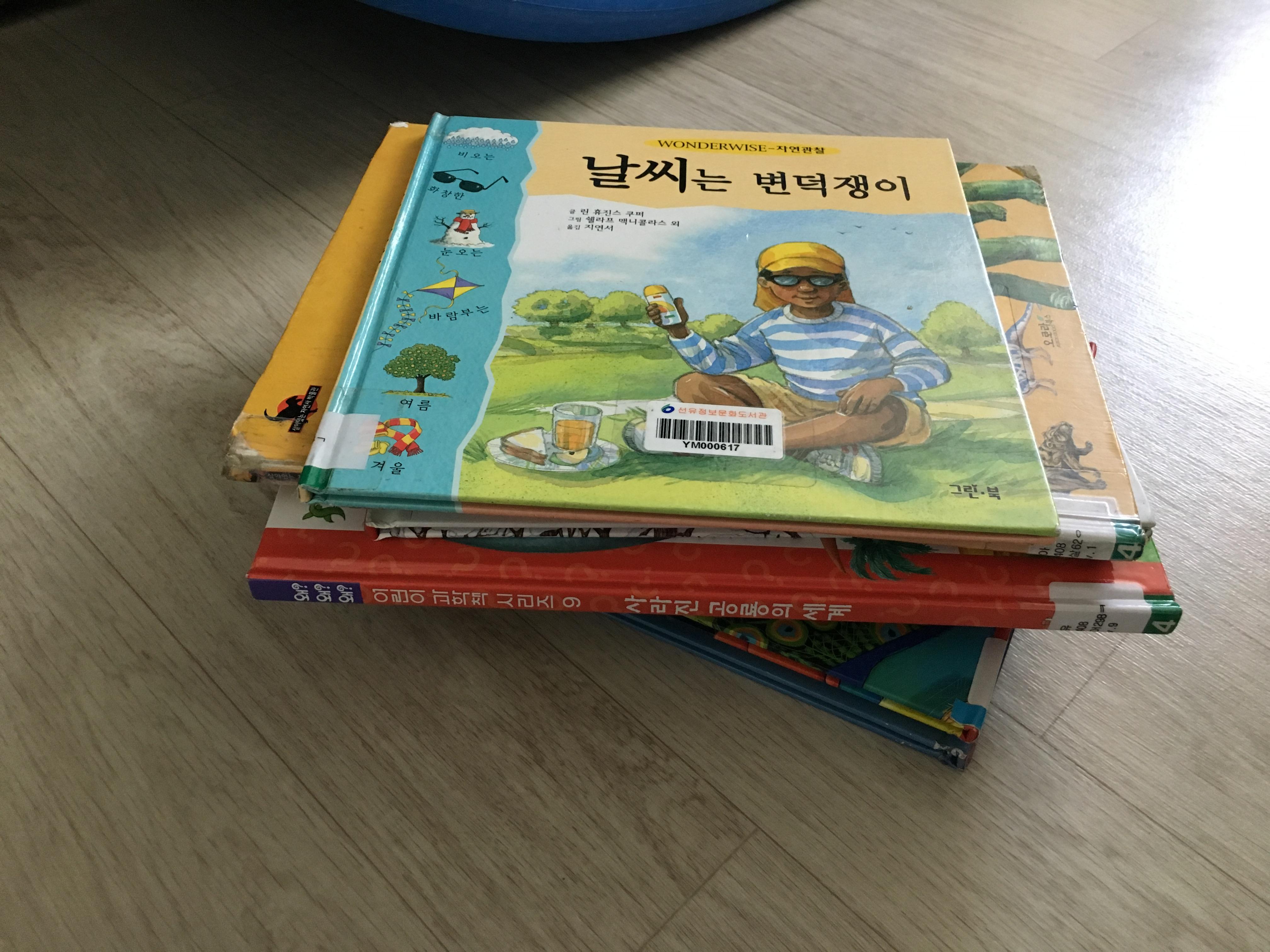 6월의 책